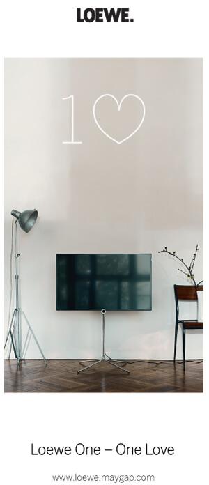 Banderola LOEWE One 700 x 1550 mm